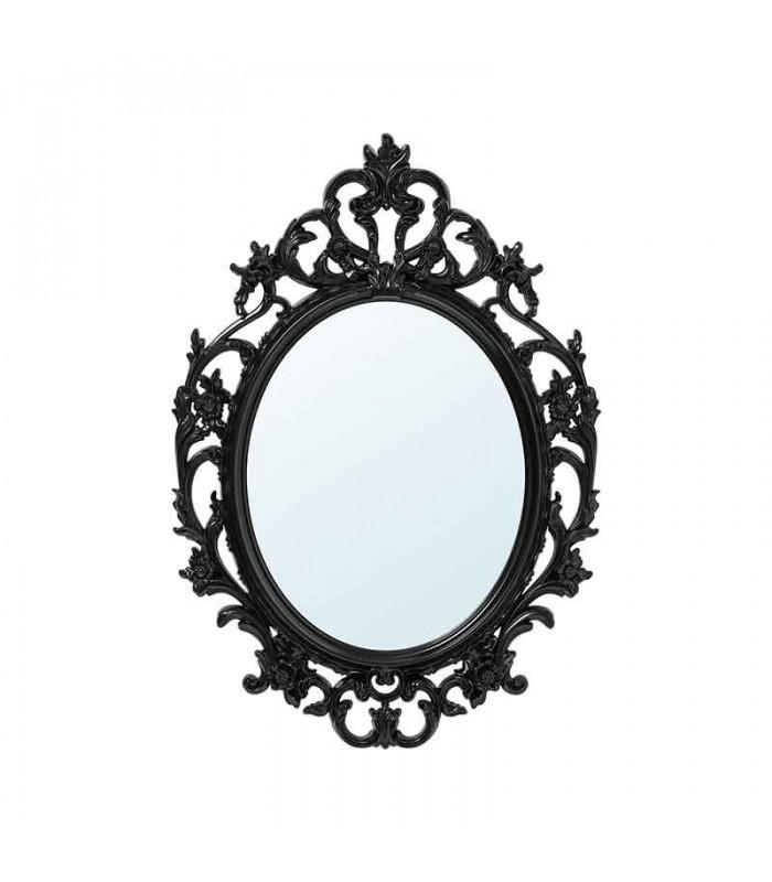 آینه بیضی ایکیا مدل UNG DRILL